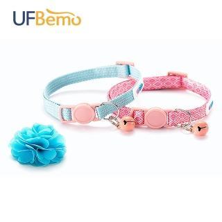 【UFBemo 優范寵物】兩件套貓鈴鐺-雙面熱轉印(相遇花開-藍花)