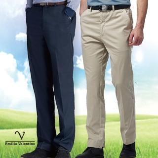 【Emilio Valentino 范倫鐵諾】高質感舒適休閒長褲(多款選)