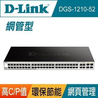 【D-Link】終身保固 L2 48埠Gigabit + 4埠SFP/Gigabit 智慧型網管交換器(DGS-1210-52)