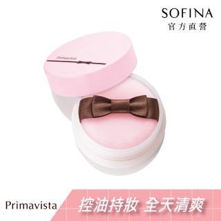 【SOFINA 蘇菲娜】Primavista零油光蜜粉升級版