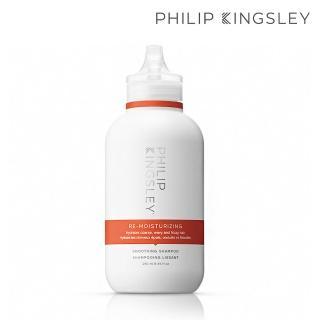 【Philip Kingsley 菲利浦金斯利】極緻潤澤髮浴250ml