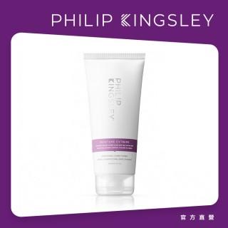 【Philip Kingsley 菲利浦金斯利】極緻強效護髮劑200ml