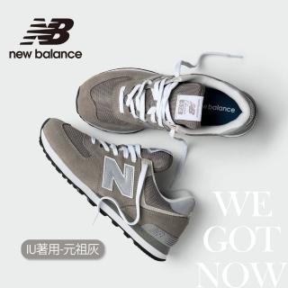 【NEW BALANCE】復古休閒鞋_男鞋/女鞋_灰色_ML574EGG-D楦