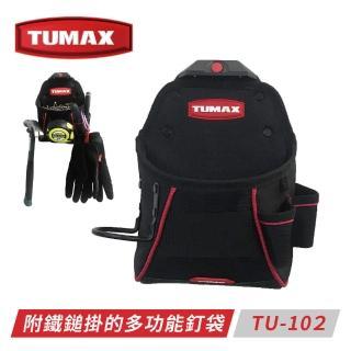 【TUMAX】附鐵槌掛鉤的多功能釘袋 TU-102