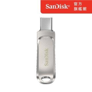 【SanDisk 晟碟】Ultra Luxe USB Type-C 256GB 雙用隨身碟(公司貨)