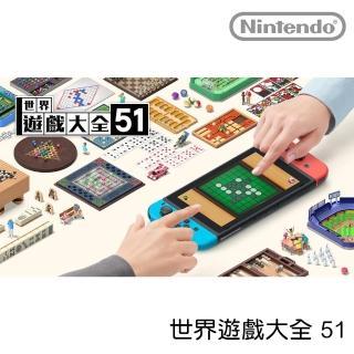 【Nintendo 任天堂】世界遊戲大全 51(中日英文版)