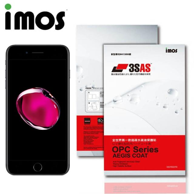 【iMos】Apple iPhone 7 Plus(3SAS 螢幕保護貼)