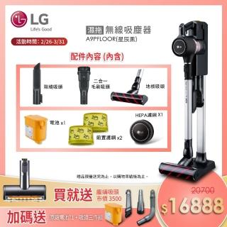 【LG樂金xmo獨家大全配】A9+快清式濕拖無線吸塵器A9PFLOOR星辰黑/