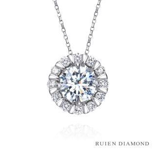 【RUIEN DIAMOND 瑞恩鑽石】輕珠寶系列 13分 鑽石項墜(18K白金 RNN75)