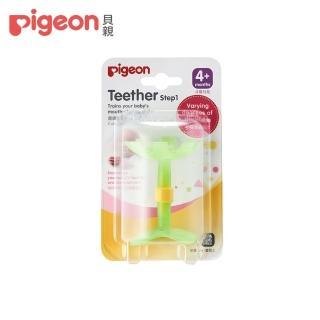 【Pigeon 貝親】嘴唇訓練固齒器(綠色小花)