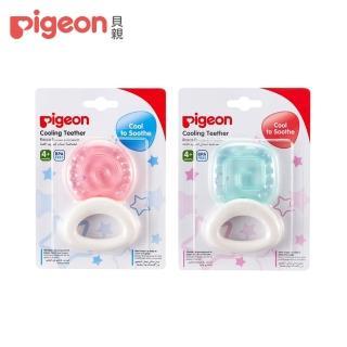 【Pigeon 貝親】冰涼塑膠固齒器(2款)