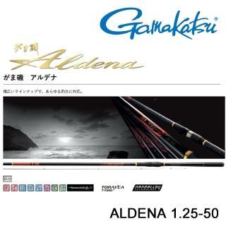 【GAMAKATSU】ALDENA 1.25-50 磯釣竿(公司貨)
