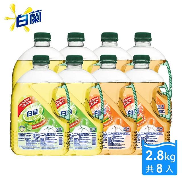 【白蘭】箱購特談組動力配方洗碗精(2.8kg