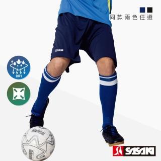 【SASAKI】長效性吸濕排汗專業足球短褲-男-兩色任選