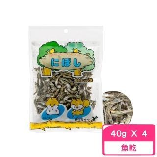 【藤澤】小魚乾 40g 小動物用(4包組)