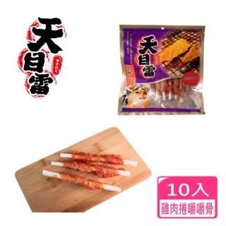 【天目雷】台灣製造-純肉零食系列(台灣製造 純肉零食 肉片 肉乾 潔牙 狗零食)