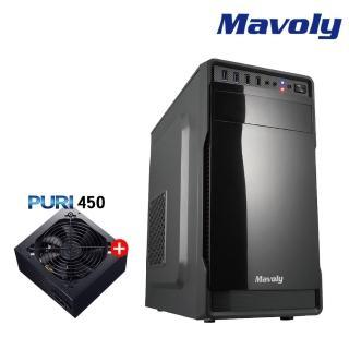 【Mavoly機殼+PURI450W電源超值組】松聖 水果系列機殼-葡萄柚 +PURI電源供應器