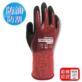 【WonderGrip 多給力】WG-718 防油防水五級防割工作工具手套(超值2雙組 歐盟認證 人體工學 專利防滑)