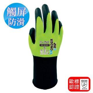 【WonderGrip 多給力】WG-1855HY 時尚透氣防滑耐磨工作工具手套(超值6雙組 歐盟認證 人體工學 專利技術)