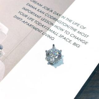 【Eli Jewelry】日本進口鉑金Pt950 璀璨貴氣6爪頂級鋯石圓鑽Pt950鉑金墜子/墜頭(附金飾保證卡)