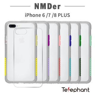 【太樂芬Telephant】iPhone 8/7/6 Plus NMDer 抗汙防摔灰框手機殼