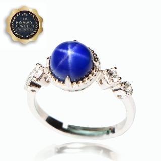 【幸福珠寶】『璀璨星辰』斯里蘭卡星光藍寶石戒指