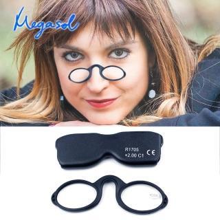 【MEGASOL】便利卡片式優質小橢圓框老花眼鏡(彈性矽膠夾式老花眼鏡-R1705兩色選)/