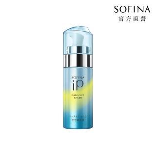 【SOFINA 蘇菲娜】iP土台美容液(55g)