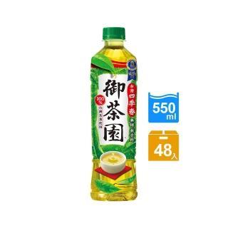 【御茶園】四季春550ml 24入x2箱(共48入)