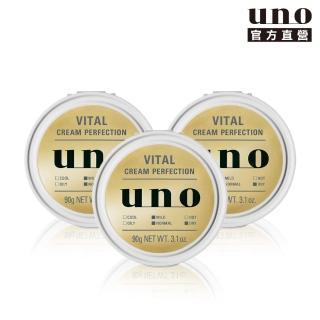 【UNO】完效男人活力保濕凍3入組(看起來比同年紀的人更年輕)/