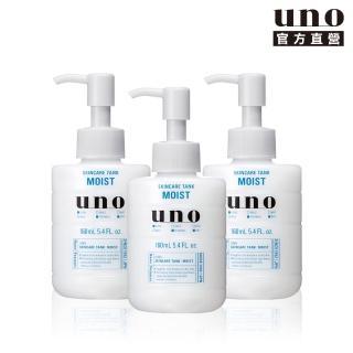 【UNO】俐落至上機能水-保濕型-3入組(迅速針對男人的乾燥緊繃困擾)/