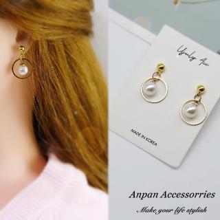 【Anpan】韓國南大門925銀針式手作環圈珍珠耳環_2色可選