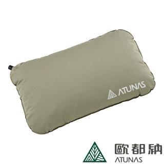 【ATUNAS 歐都納】自動充氣枕頭不規則(PI-103R顏色隨機/戶外/露營/旅遊/午睡枕/靠背枕/收納)