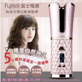 【Fujitek