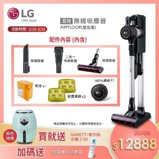 【LG送哈根達斯21入】A9+濕拖無線吸塵器+濕拖版吸頭