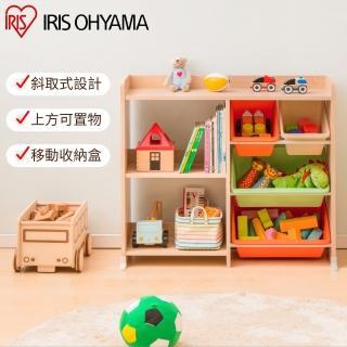 【IRIS】童心玩具書櫃收納架