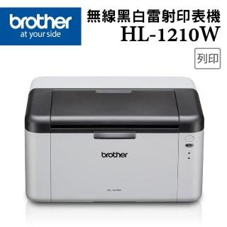 【brother】HL-1210W
