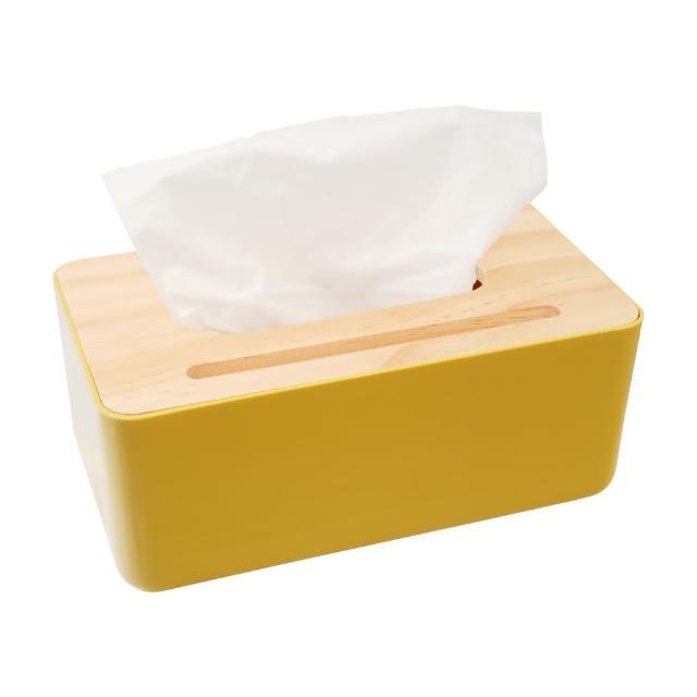 北歐風木質面紙盒-灰黃/