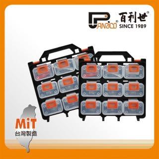 【Panrico 百利世】18件組零件箱/起子座(整理箱 收納箱 零件盒)