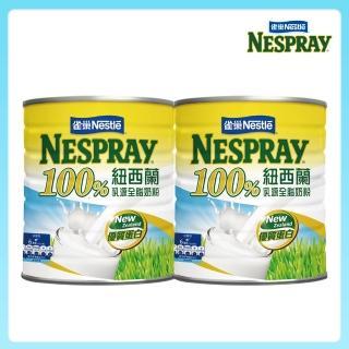 【Nestle 雀巢】100%紐西蘭進口全脂奶粉 2.1kg x2罐