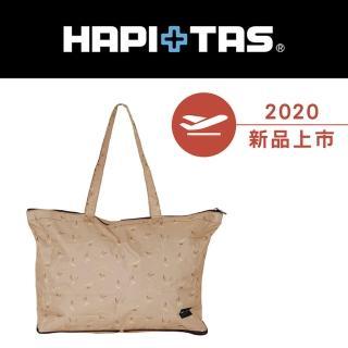 【HAPI+TAS】日本摺疊肩背包(米白小鳥H0001-311)