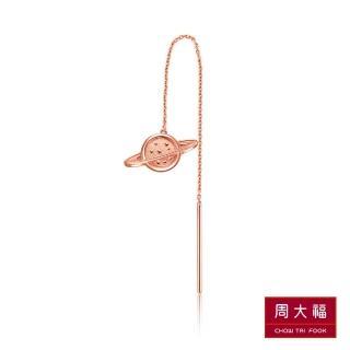 【周大福】玩具總動員系列 星球造型垂墜式耳環