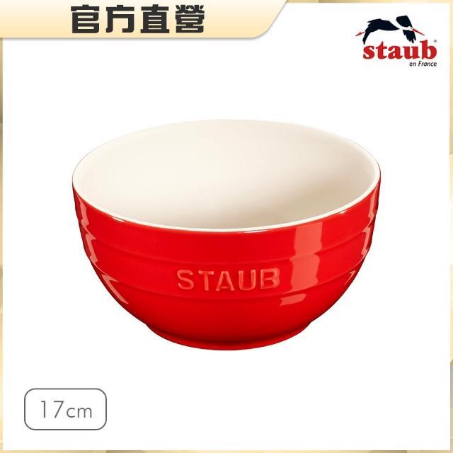 【法國Staub】圓型陶瓷碗17cm-櫻桃紅(1.2L)/