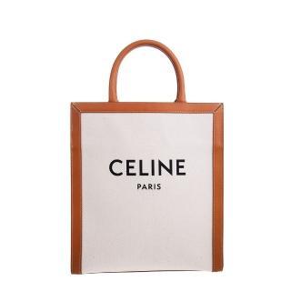【CELINE】新款LOOE印花帆布小牛皮小型直式CABAS CELINE手提/肩背包(黃褐色)