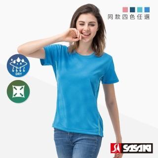 【SASAKI】長效性吸排汗功能圓領短衫-女-四色任選