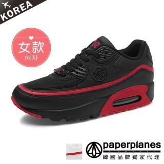 【Paperplanes】正韓製/版型正常。優雅曲線回彈減壓男女氣墊鞋(7-1495/8色-現貨+預購)