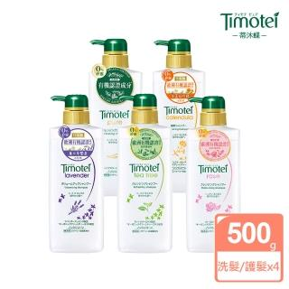 【Timotei