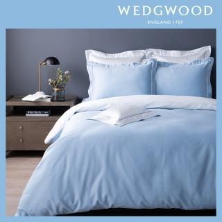 【WEDGWOOD】300織長纖棉Life-Color素色被套枕套組-藍(加大)
