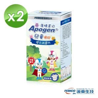 【遠東生技】Apogen藻精蛋白兒童健康嚼錠 80公克(2瓶組)