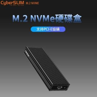 【CyberSLIM】M.2